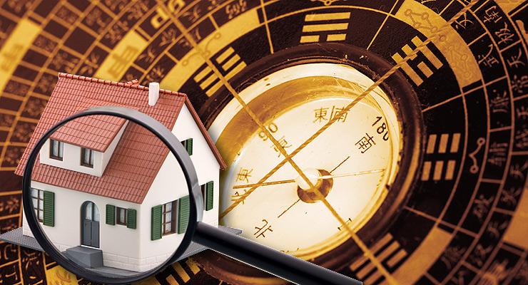 Phong thủy trong kinh doanh bất động sản